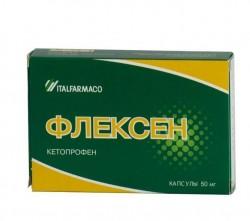 Флексен по цене от 150,00 рублей, купить в аптеках Сочи, капс. 50 мг №30 Кетопрофен
