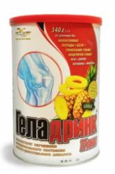 Геладринк плюс пор. 340 г ананас по цене от 2 310,00 рублей, купить в аптеках Сочи, пор. 340 г ананас